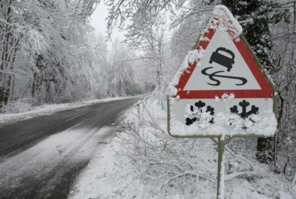В області врегульовано взаємодію установ у разі погіршеня погоди та впроваджено цілодобове чергування