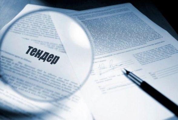 Прокуратура завадила неправомірному проведенню публічних закупівель на суму понад 3,7 млн грн