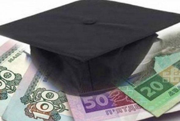 Удосконалено порядок надання соціальних стипендій