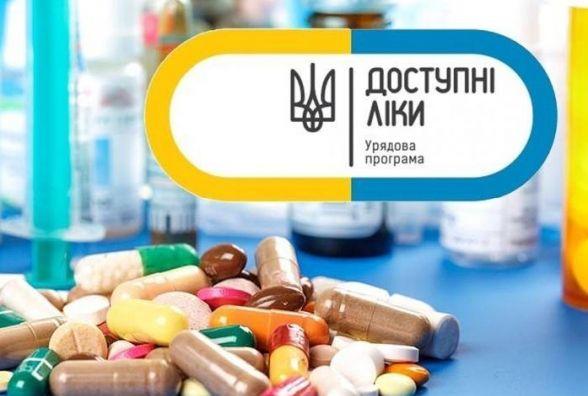 Доступні ліки: Місцева влада має покращити роботу в регіонах та забезпечити безперебійну роботу програми