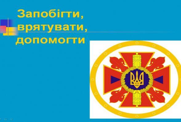 8 червня у Бердичеві відбудеться громадська акція «Запобігти. Врятувати. Допомогти»