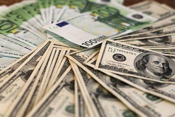 НБУ послабив курс гривні до 26,76