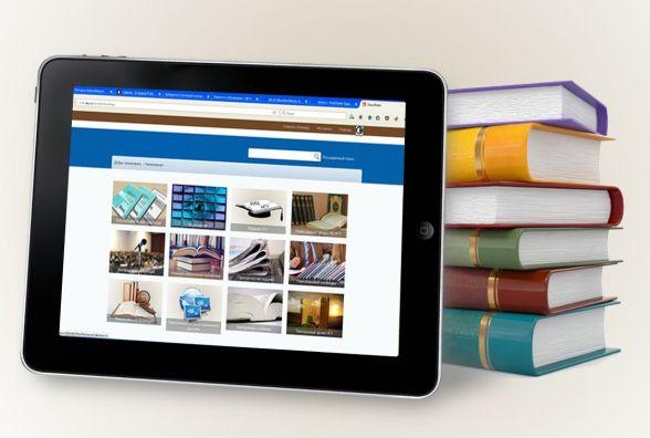 Міністерство освіти України пропонує долучитися до обговорення проекту положення про електронні підручники