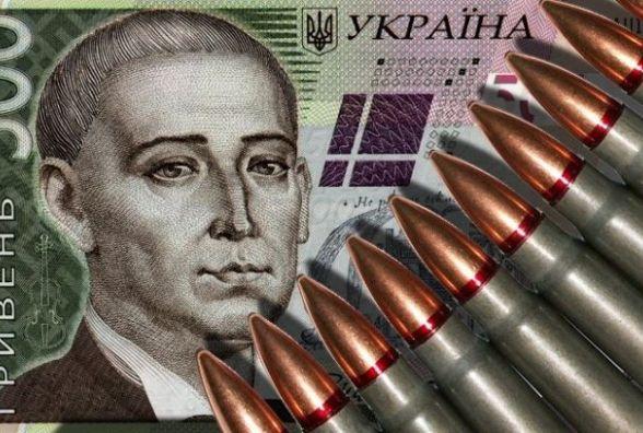 З початку року платники податків Житомирщини перерахували в бюджет 22,9 млн. грн. військового збору