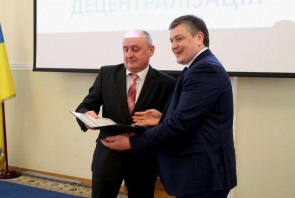 Голова Житомирської обласної ради Володимир Ширма отримав відзнаку Верховної Ради України