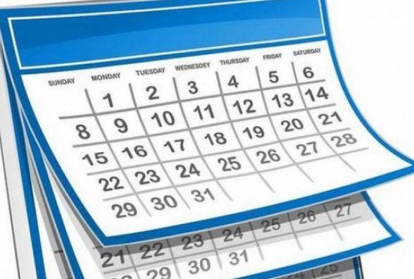 Мер Житомира підписав розпорядження про перенесення робочих днів у 2018 році