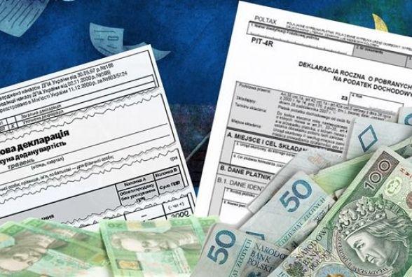 Отримані іноземні доходи необхідно задекларувати