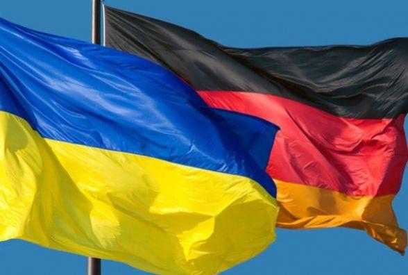 Підприємців Житомирщини запрошують пройти стажування у Німеччині