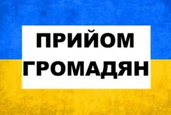 Шестеро жителів Житомира та району побували на особистому прийомі у прокурора області