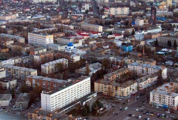 Виконком затвердив виконання міського бюджету Житомира за 2017 рік