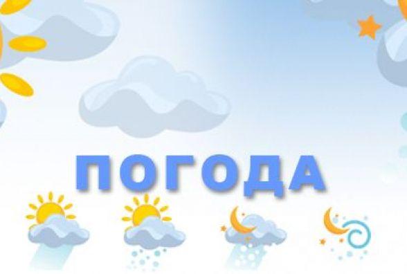 Погода в останній день зими: 14 нижче нуля і хмарно