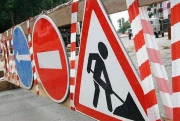 """""""Житомирводоканал"""" попереджає про ремонтні роботи  на вулиці Корабельній"""