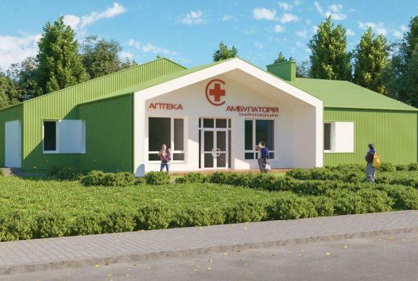 У 2018 році на Житомирщині побудуютьі 10 нових амбулаторій із житлом для лікарів