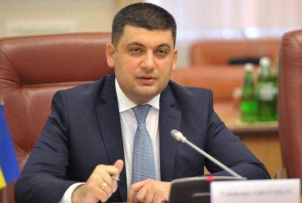 Володимир Гройсман вимагає від НАЗК якісної роботи системи декларування і перевірки декларацій