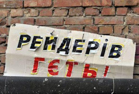 На Житомирщині судитимуть рейдерів, які протиправно заволоділи майном підприємства загальною вартістю понад 13 млн грн