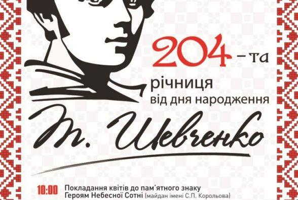 Житомиряни святкуватимуть день народження Шевченка 10 днів