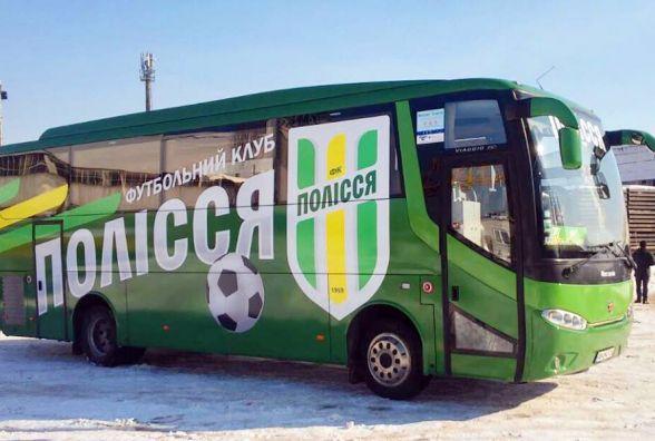 У Житомирі презентували забрендований автобус ФК «Полісся»