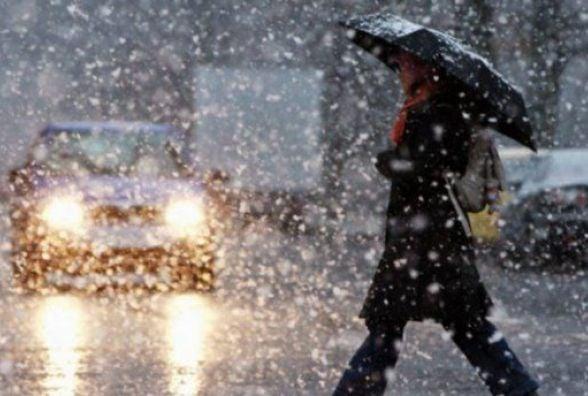 Водіїв попереджають про значне погіршення погоди
