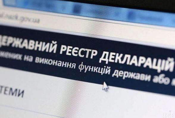 Новопризначені заступники мера оприлюднили декларації за 2017 рік