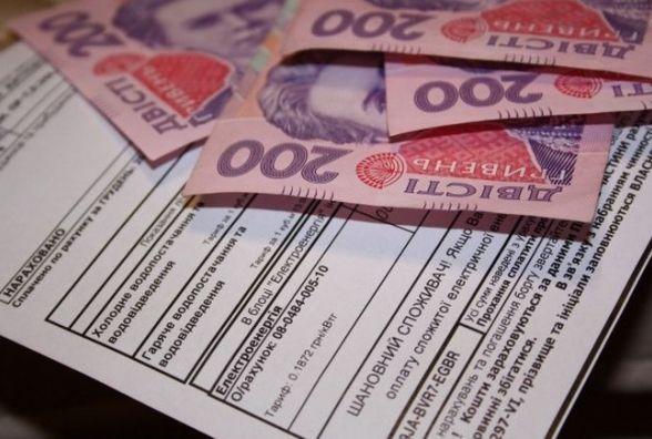 Уряд запустив реєстр субсидіантів
