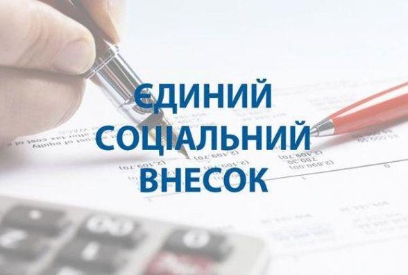 На Житомирщині на соціальні виплати спрямовано понад 866 мільйонів гривень єдиного внеску