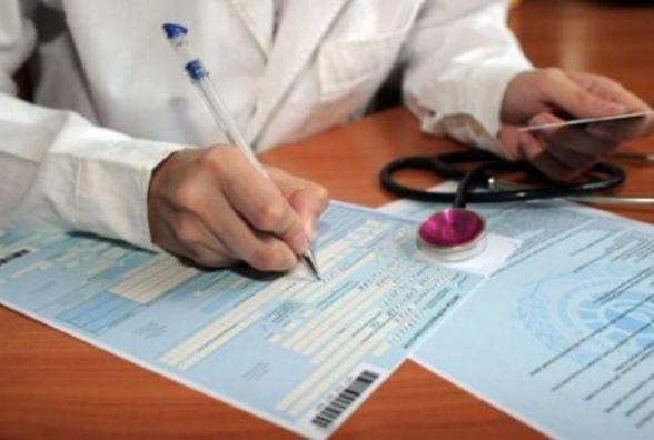 Для чого підписувати декларацію з лікарем і як це зробити: інструкція