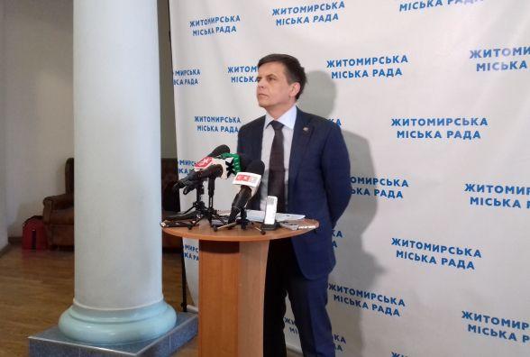 У Житомирі - найнижчий тариф на опалення в Україні
