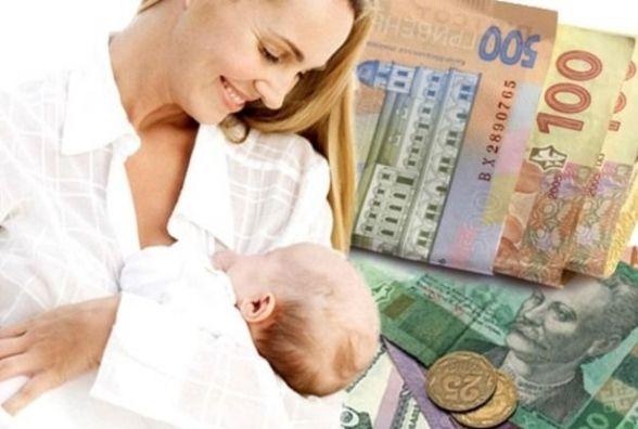 Як оформити допомогу при народженні дитини