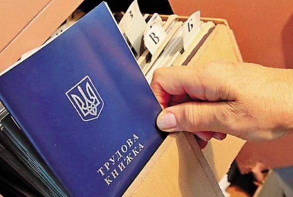 Приблизно 316 тис. військових пенсіонерів уже одержує перераховані пенсії - Розенко