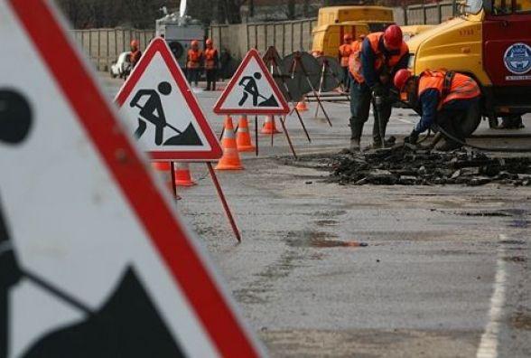 Уряд виділив столиці більше мільярда гривень наремонт доріг