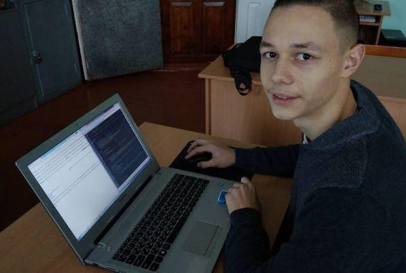 Житомирянин Павло Шкаєв візьме участь у міжнародному конкурсі комп'ютерних технологій