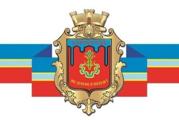 «Школа підприємництва в місті Коростень» буде профінансована в рамках україно-норвезького проекту