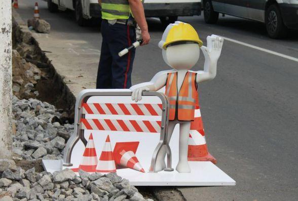 «Житомирводоканал»  повідомляє про ремонтні роботи