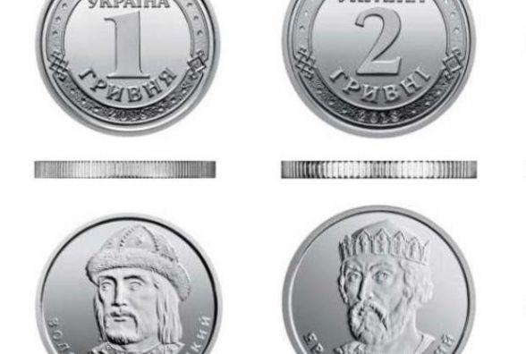 Прощавай, копійко! На цьому тижні у Житомирі можуть з'явитись нові монети 1 та 2 гривні