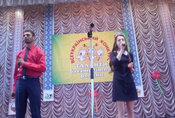 В Житомирском агроколледже прошел конкурс «Таланты многодетной семьи»