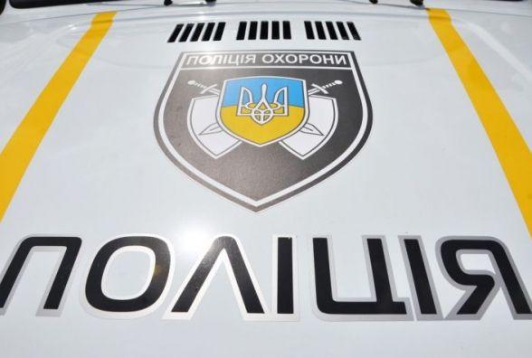 Управління поліції охорони Житомирської області закликає краян подбати про безпеку своїх домівок на травневі свята