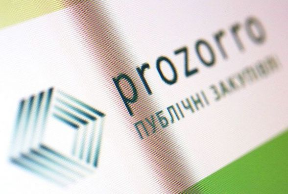 У 2018 році Житомирщина вже зекономила 9,2 млн грн завдяки системі «ProZorro»