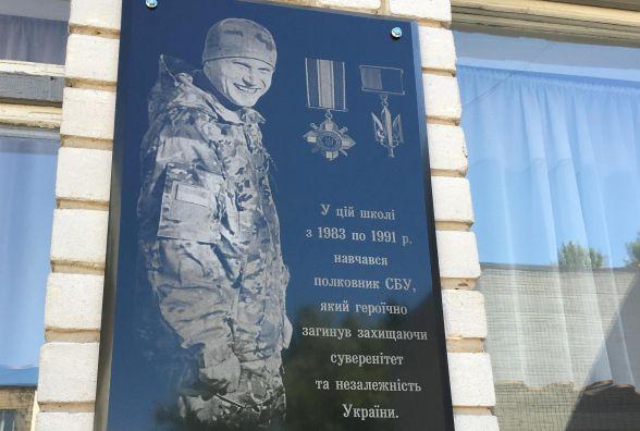 У Житомирі відкрили пам`ятну дошку Юрію Возному