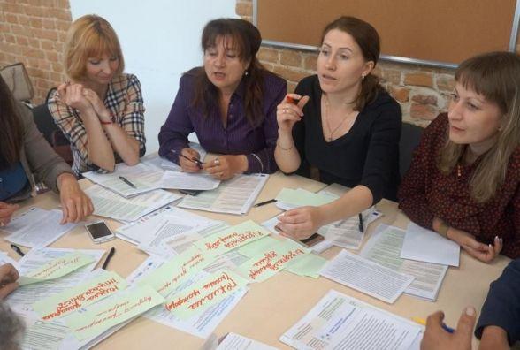 Специалисты ОТГ учатся писать проекты