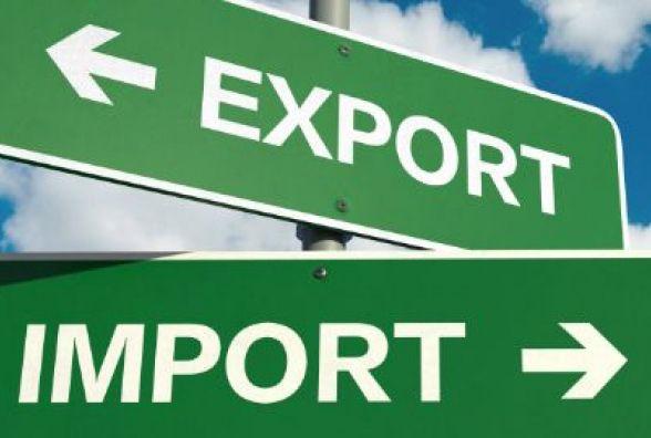 Митники звітують: на 37,5 % збільшився обсяг експорту і на 41,7% -  імпорту
