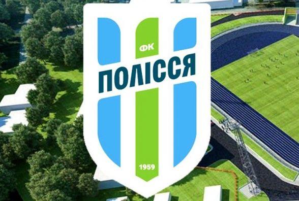 19 травня ФК «Полісся» зіграє домашній матч із командою «Агробізнес»