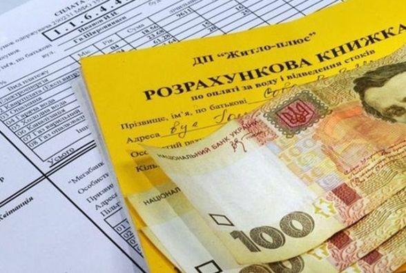 Що треба знати про нові правила нарахування субсидій?