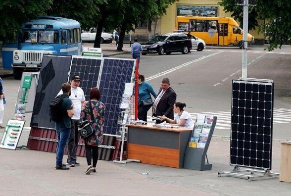 На Житомирщині найдешевше встановити сонячну електростанцію – на Регіональному форумі обговорили альтернативну енергетику