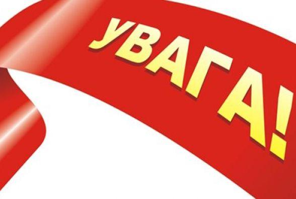 Під час святкових заходів 17 та 19 травня рух транспорту в Житомирі буде змінено