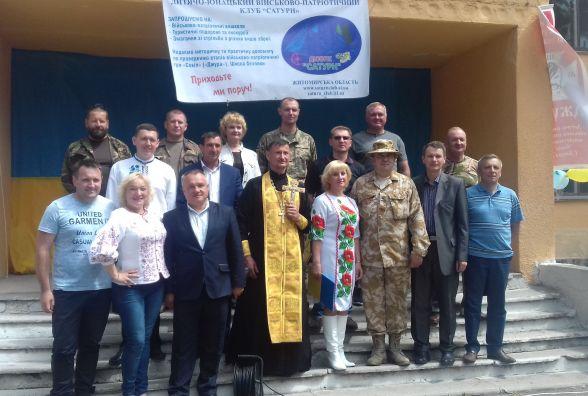 У Житомирському районі стартувала всеукраїнська військово-патріотична гра «Джура» ФОТО