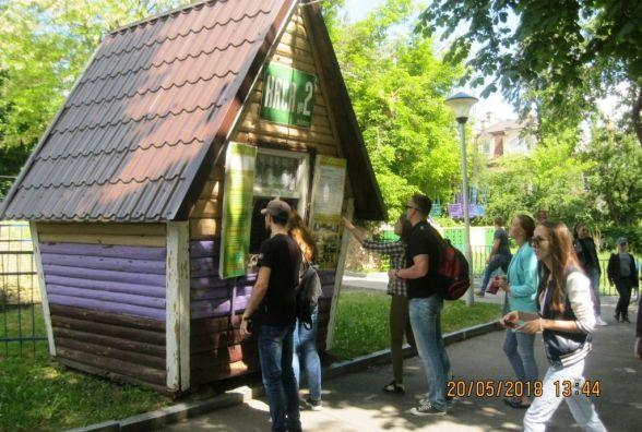 Житомирський парк культури та відпочинку імені Юрія Гагаріна працює у весняно-літному режимі