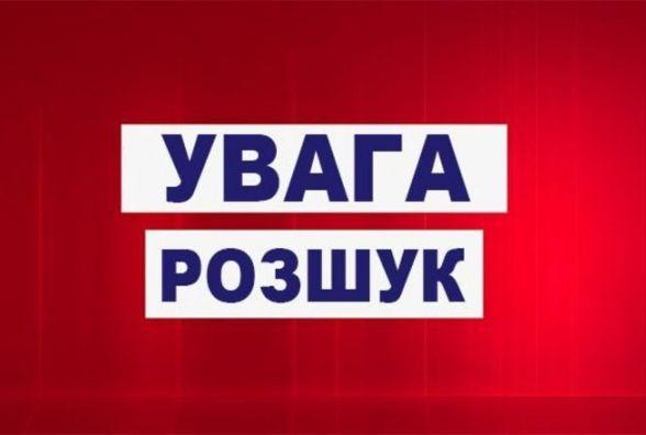 Допоможіть знайти юних мандрівників із Житомирщини!