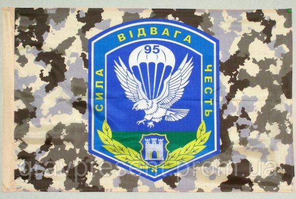 24 травня об 11.00 житомиряни зустрічатимуть своїх захисників з 95-ї бригади
