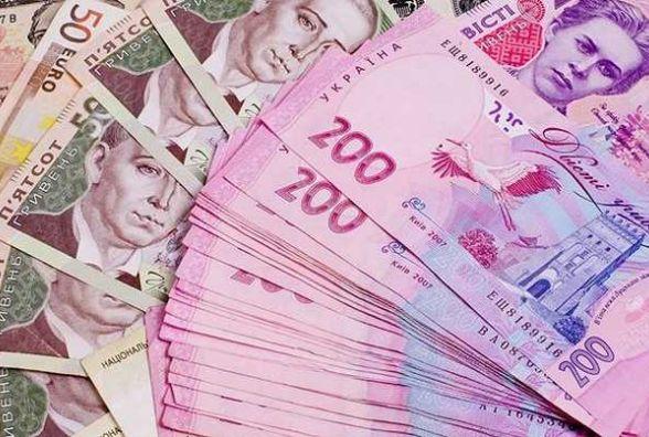 Курс валют на 25 травня: Нацбанк послабив курс гривні до основних валют