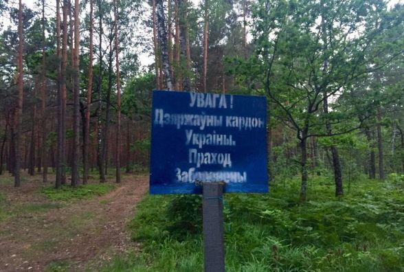 За незаконний перетин кордону збирачі грибів та ягід ризикують отримати штраф до 8500 гривень